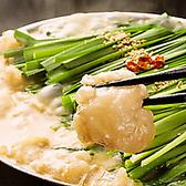 旬香 しゅんか SHUNKA 新宿東口店のおすすめ料理2
