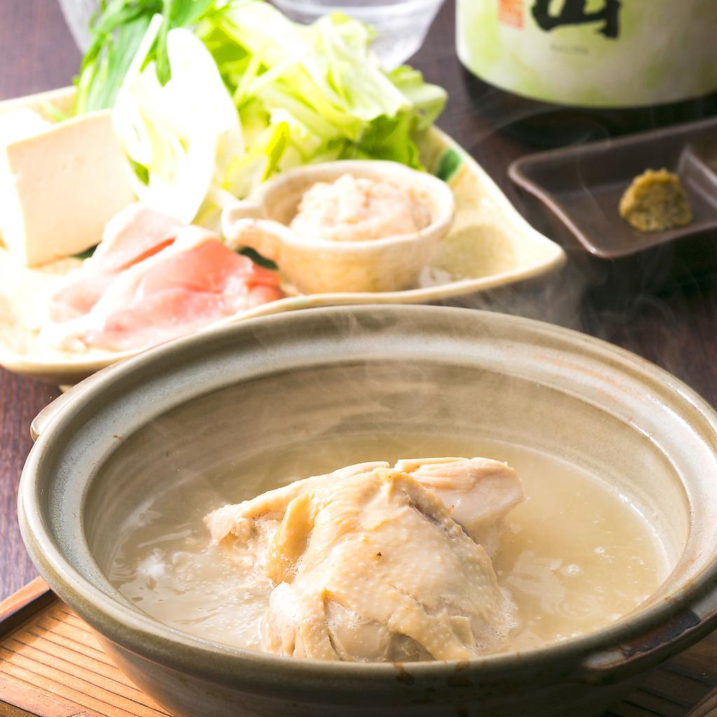 ●【2時間飲み放題つき】水炊きコース4200円