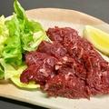 料理メニュー写真牛ハラミ塩焼