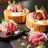 肉バル ラフ laugh 難波店のおすすめポイント1