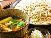 白州手打ち蕎麦 くぼ田のおすすめ料理3