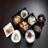 料亭 山屋のおすすめ料理2