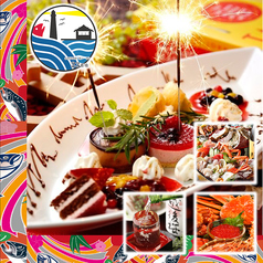 北海道海鮮 完全個室 23番地 吉祥寺店の特集写真