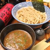 麺や 渡海 八王子店のおすすめ料理3