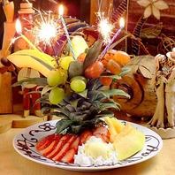 誕生日・記念日にはプレートをプレゼント♪