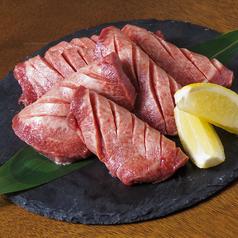 大衆和肉酒場わとん 栄町店のおすすめ料理1
