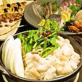 彩鶏Dining やまかし 国分寺店のおすすめ料理2