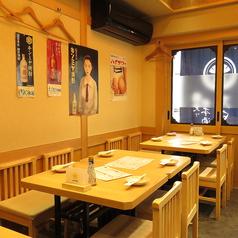 和食個室 永山 EIZANの特集写真