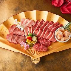 焼肉 牛たつ 日本橋店のおすすめ料理1