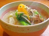 手打ちさぬきうどん えんのおすすめ料理3