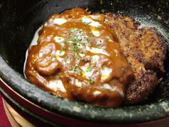 料理メニュー写真石焼煮込みハンバーグ