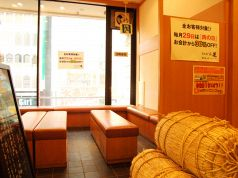 店内の待合室です。ご飲食される場所ではありませんが、香りと音でお楽しみいただければと思います。