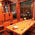 テーブル式夜景個室
