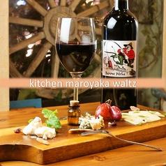 kitchen maroyaka waltz キッチンマロヤカワルツの写真