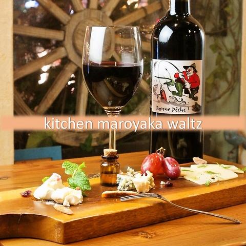 kitchen maroyaka waltz キッチンマロヤカワルツ