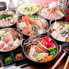 個室居酒屋 山海旬鮮 だるま 池袋店のおすすめ料理1