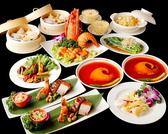 西遊記 中華街のおすすめ料理2