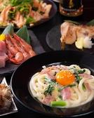 すみれ横丁のおすすめ料理3
