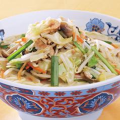 国産野菜白湯ラーメン