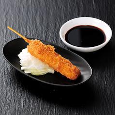 串カツ(1本/5本)