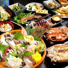 炭火焼干物食堂 越後屋吉之助 田町店の写真