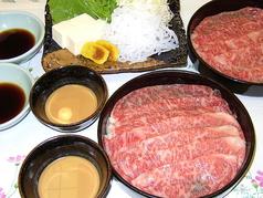 日本料理 八幸のコース写真