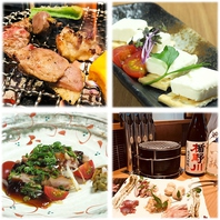 『創作鶏料理×和食』
