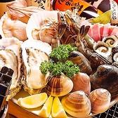 浜焼きダイニング 海のYeah!!!のおすすめ料理3