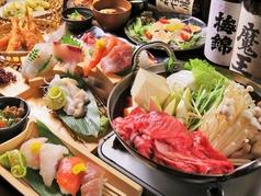 旬彩和食まごころのコース写真