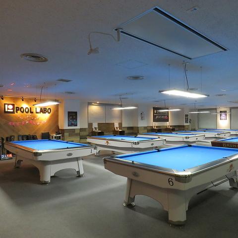 Billiard&dartsbar pool labo