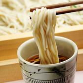 えちご 神楽坂店のおすすめ料理3