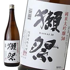 和食郷土料理 厳選日本酒 凛火 RINKA 金沢本店のおすすめドリンク2