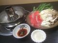 料理メニュー写真金目鯛のしゃぶしゃぶ 2人前