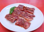 焼肉 あづまのおすすめ料理2