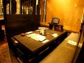 焼肉 蔵 富山山室店の雰囲気3