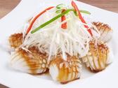 餃子酒場 勝どき店のおすすめ料理3