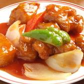 香港亭 青葉台店のおすすめ料理2