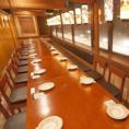 大人数(最大26名様)でのご宴会に最適のお席です。窓からは横浜スタジアムが見え景色も抜群です!!