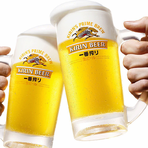 生ビールもOK♪【単品飲み放題】2時間飲み放題 1800円(税抜)