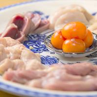 新鮮な軍鶏を沢山の人に食べて欲しい。