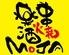 串焼楽酒 MOJA 名掛丁店のロゴ