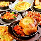 はなの舞 高津駅東口店のおすすめ料理3