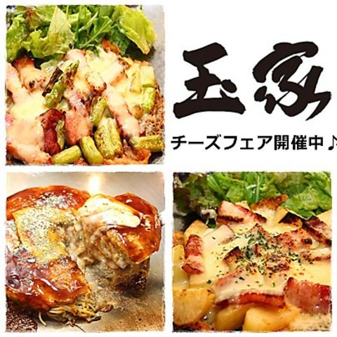 自慢の老舗「原田製麺」から特注した脱脂胚芽麺を使用した広島焼きが堪能できる!