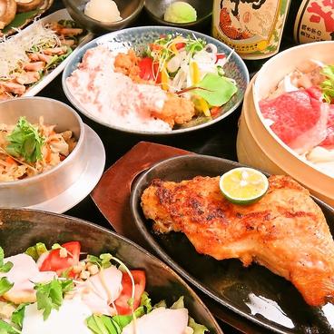 骨付き阿波尾鶏 一鴻 徳島駅前店のおすすめ料理1