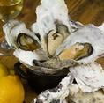 歓迎会一押し♪「牡蠣の酔っぱらい蒸し」自家製の出し汁で蒸しあげた牡蠣は身もプリプリ!熱々の牡蠣を口に頬張れば、思わず笑顔になります♪