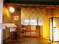 雲居 甲府記念日ホテルの写真