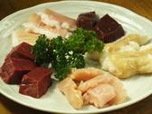 天晴れ かめ壱のおすすめ料理3