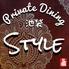 肉バル 池袋 スタイル Style 池袋西口店のロゴ