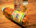 【★沖縄ならではの調味料を★】自家製のコーレーグースもご用意しています!
