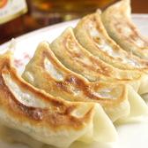 香港亭 青葉台店のおすすめ料理3
